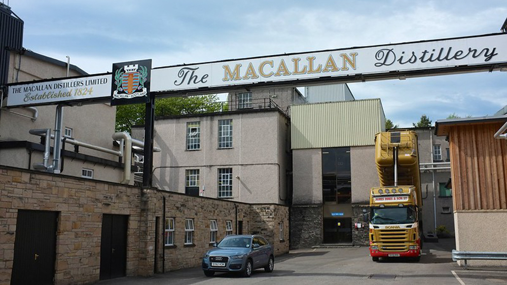 The entrance to the Macallan distillery