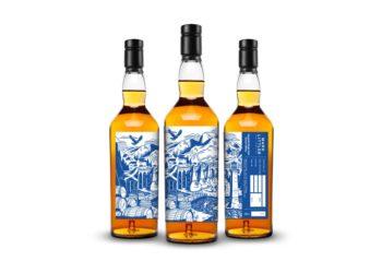 Mark Littler Bespoke Bottles (1)