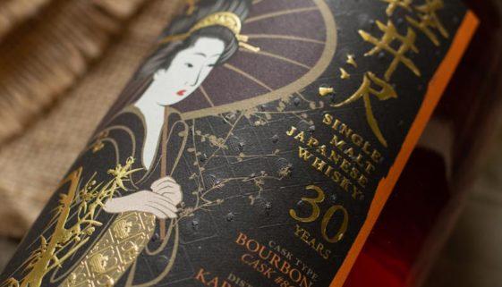 Karauizawa 30 (4)
