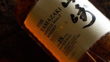 Yamakaki 18 (3)