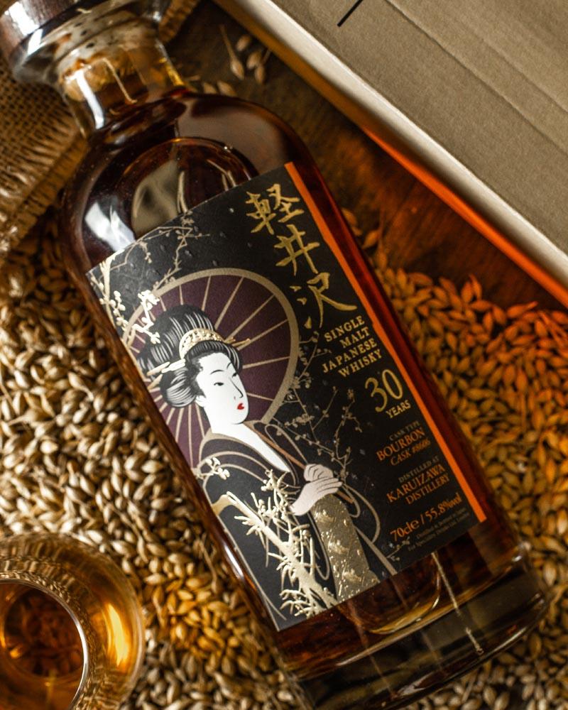 How much is Karuizawa whisky worth