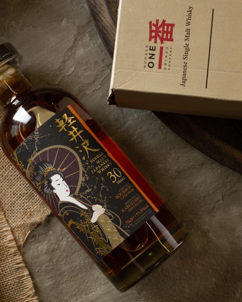 Sell your Karuizawa whisky