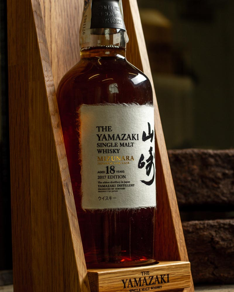 What affects the price of Yamazaki whisky (2)