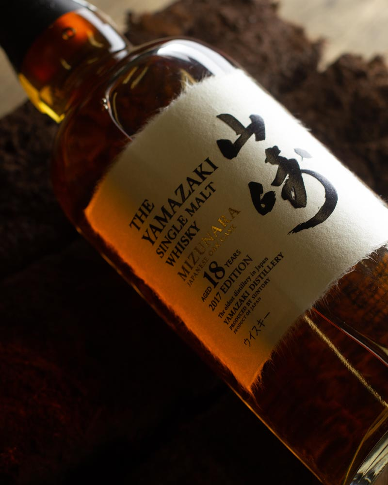 What affects the value of Yamazaki whisky