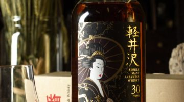 What is the value of Yamazaki whisky