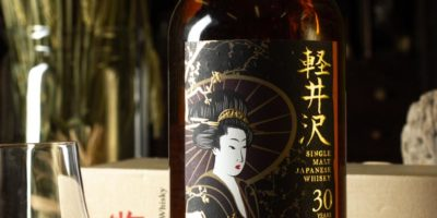 What is the value of Yamazaki whisky