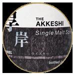 Akkeshi