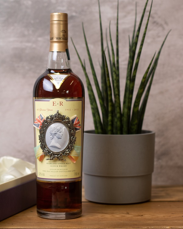 Sell Macallan Jubilee whisky