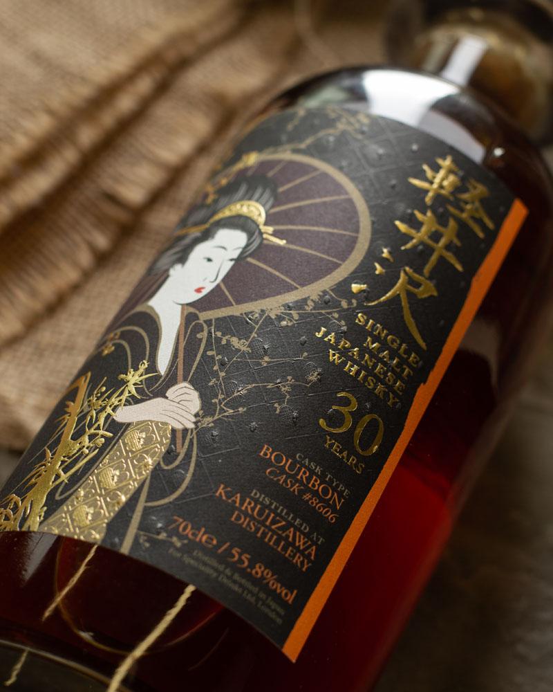 Sell Whisky Online Easily