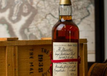 Macallan 1938 For Sales (3)