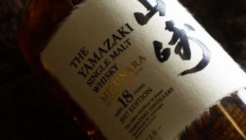 Yamazaki top 5 bottles at auction